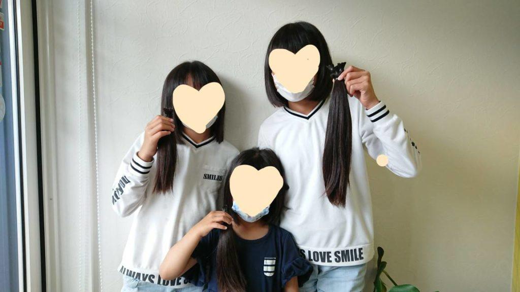 姉妹でヘアドネーション